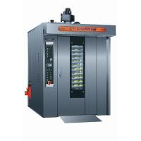 Best Rotary oven NFX-32Q gas type wholesale