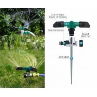 China Zinc Alloy Pin Adjustable Garden Water Sprinkler Automatic 360° Rotating Lawn Sprinkler System on sale