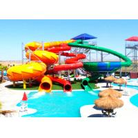 Best Giant Spiral Water Park Slide , Custom Pool Slides For Kids / Adults wholesale