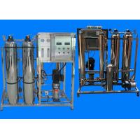 China UV Sterilizer RO Water Treatment System / Water Purifier Plant Reverse Osmosis Water Machine on sale