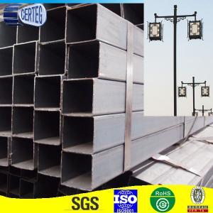Best ERW Steel Tube wholesale