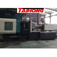 Best High Capacity 230 Tons Plastic Product Manufacturing Machinery Various Mold Cavity wholesale