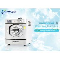 Best 7.5kw 100kg capacity commercial grade washer and dryer commercial laundry machine wholesale