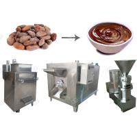 Best Customized Cocoa Processing Equipment Grinding  / Cocoa Bean Peeling Machine wholesale
