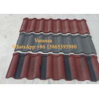 Thickness 0.45mm Milanno Tile  JC115 Black color Total 18 kinds of colors