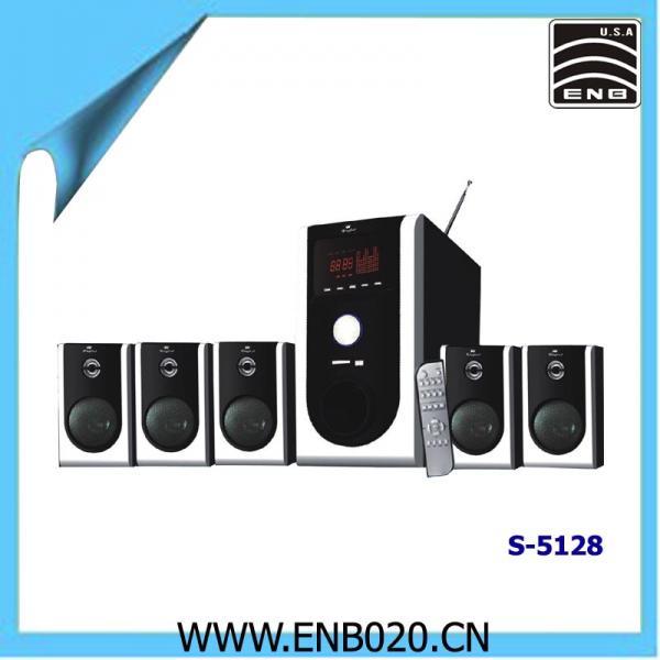 Cheap Multimedia speaker, 5.1 Home theater, 5.1Channel Speaker for sale