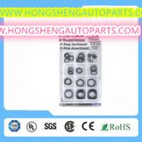 Best 80PCS O RING KITS FOR AUTO O RING KITS SERIES wholesale