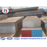 Best Forged 1.2316 Tool Steel Low Impurity Content 4Cr13 ESR Steel Bar ISO Assured wholesale