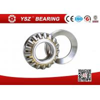 Best Machinery Parts SKF Thrust Cylindrical Roller Bearings P4 Grade 530*920*236mm wholesale