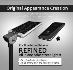 Best All In One Solar Street light &Solar Lights wholesale