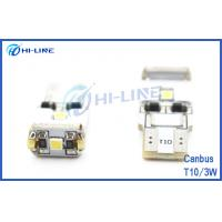 Best 180lm T10 Nonpolarized LED Canbus Lights High Power Interior LED Auto Lights wholesale