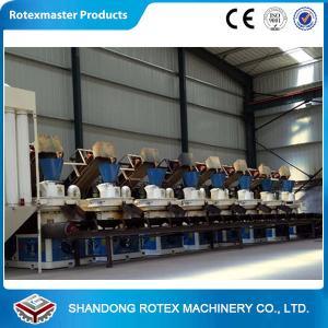 Best Complete wood pellet production line , wood pellet making machine large capacity wholesale