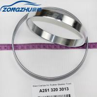 Best Air Suspension Absorber For Mercedes-Benz W251 Front Crimping Steel Rings A2513203013 wholesale