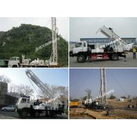 truck-mounted water well drilling rig.jpg