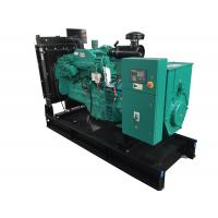 Electronic Marine Diesel Generator Set With Self - Exciting And Self - Regulation