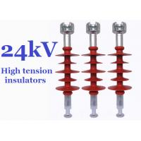 Best Composite High Tension Insulators , 24kv Hydrophobic Overhead Line Insulators wholesale