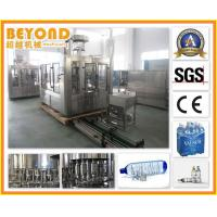 Best Automatic Water Filling Machines For Purified Water 3000 Bottle / h wholesale