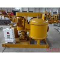Best Land drilling mud solids control ZCQ vacuum degasser for sale at Aipu wholesale
