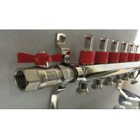 Buy cheap Slvier Heating Radiant Floor Manifold For Balancing Underfloor Heating from wholesalers