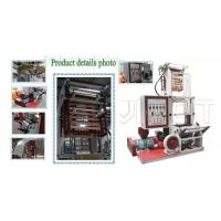 Best 40kg / H Mini Type Film Blowing Machine With HDPE / LDPE Raw Material wholesale