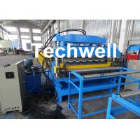 Best 18 Forming Stations Automatic Double Layer Forming Machine For Roof Wall Panels With PLC Control wholesale