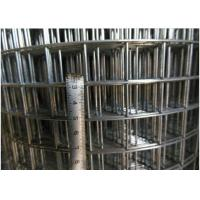 """Buy cheap Electric Galvanised Mesh Panels 22 Gauge 3/4""""*3/4"""" Sliver Color 30 Feet from wholesalers"""