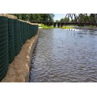 Cheap Factory Supply Galvanized Square Welded Gabion Box / Hesco Defense Wall for sale