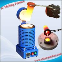 JC Electric Portable Jewelry Gold Aluminum Melting Furnaces