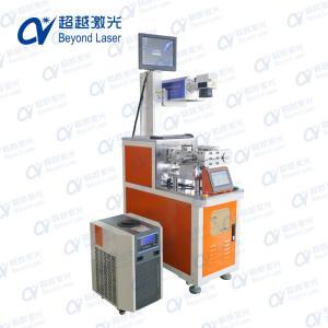 China Mini type rotary attachment high quality UV laser marking machine,rotary UV laser marking machine 1.5w on sale