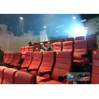 Best Electrical / Hydraulic 4D Movie Theater Equipment For Action Movies 4 - 100 Seats wholesale
