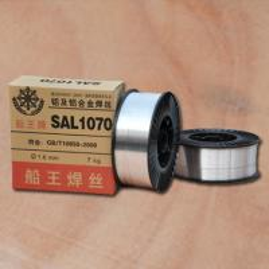 Best ER4043 aluminum wire wholesale