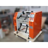 China 3KW Customized Aluminium Foil Rewinding Machine for household aluminum foil rolls on sale