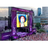 Best CE SMD1921 P3.91 Outdoor led display rental With Video Processor , Great Waterproof wholesale