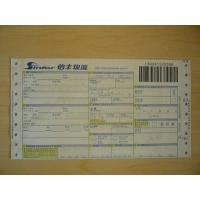 Buy cheap barcode waybill printing(consignment note printing) from wholesalers