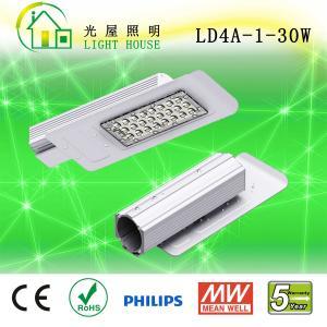 Best 30w 25w Led Street Light Road Lamp Cool White 85-265v Energy Efficient wholesale