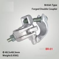 Buy cheap British Type Scaffolding Couplers Drop Forged Double Fixed Coupler from wholesalers
