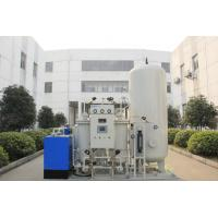 Best LNG Liquefaction Production Line PSA Nitrogen Generator with BV Certificate wholesale