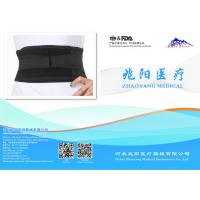 Cheap Resilient Self - Heating Waist Support Belt Dampness And Dispelling Cold for sale