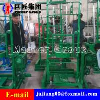 Best Portable borehole drilling machine small automatic water well drilling machine for sale wholesale
