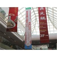 Waterproof 510gsm Glossy / Matee PVC Vinyl Banners With Grommets