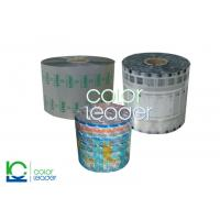 Best Moisture Proof Plastic Food Packaging Films Rolls With Laminated Structure wholesale