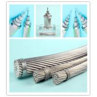 Best 25mm2 AAC Conductor 7 Stranded Wires Gnat For Power Transmission BS Standard wholesale