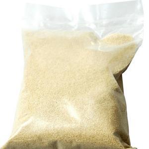Best Textile Printing Grade Sodium Salt Sodium Alginate For Reactive Dye Pritning Process wholesale