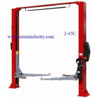Best QJ-Y-2-45C Hydraulic 2 Post Car Lift Electric Release With high quality and low price wholesale