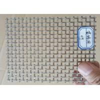 Best Environmental Decorative Flat Wire Mesh High - End Interior And Exterior Decoration wholesale