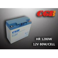 Best Non Spillable Valve Regulated Lead Acid Rechargeable Battery 12v 18ah UPS EPS Power Supply wholesale