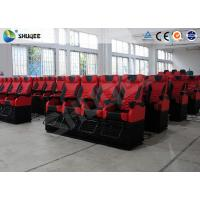 Best Electronic System 4D Movie Theater Red 4DM Cinema Motion Chair For Children wholesale