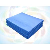 Best Hospital Disposable Non Woven Medical Fabric Materials for Face Mask wholesale