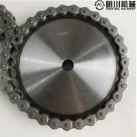 China OEM Service Industrial Chain Sprocket , 1045 Stainless Steel Sprockets 50B31T on sale
