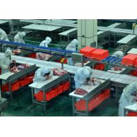 Beef Split Meat Production Line / Processing Line100-300 Cattle Per Hour Speed
